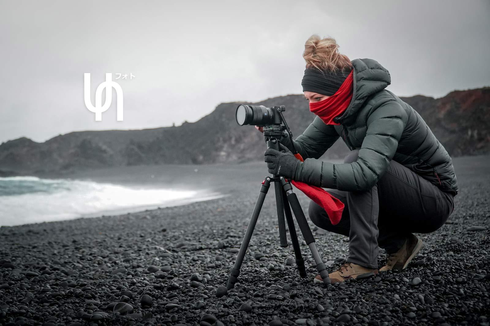 Die weltweit erste Plattform für Fotografie Crypto-Kunst